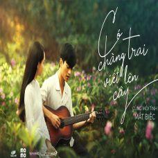 Phan Mạnh Quỳnh - Tổng hợp ca khúc trong phim Mắt Biếc